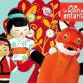 vente privée jouets le coin des enfants mars 2013 sur bebeboutik.com
