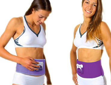 Vente privée Slim form fitness mai 2013 sur bebeboutik.com