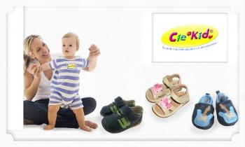 Vente privée chaussures Cie Kid mai 2013 sur couffin privé