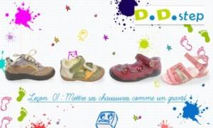 Vente privée DD Step chaussures enfants mai 2013 sur couffin privé