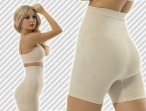 Vente privée sous-vêtements Formeasy juin 2013 sur bebeboutik.com